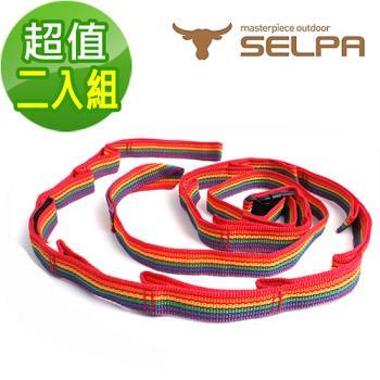 韓國SELPA  繽紛飾品彩虹掛繩/可伸縮掛物繩*2