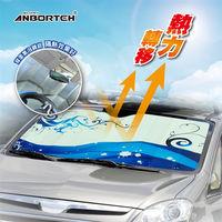【安伯特】車用前檔遮陽板(5款可選)抗UV阻隔紫外線/輻射 降油耗 可摺疊收納 遮蔽前窗維護車內隱私
