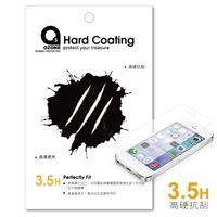 HUAWEI P9 手機螢幕貼 螢幕保護貼