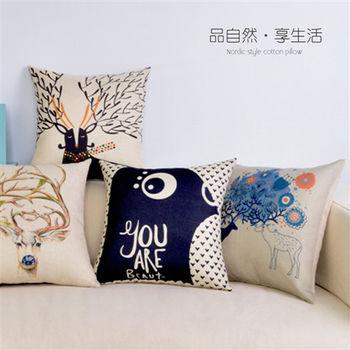 【R.Q.POLO】北歐風格棉麻抱枕/沙發靠墊/靠枕/辦公室腰枕/方型枕頭(1入)