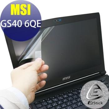 【EZstick】MSI GS40 6QE 系列專用 靜電式筆電LCD液晶螢幕貼 (可選鏡面或霧面)