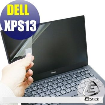 【EZstick】DELL XPS 13 NEW 系列專用 靜電式筆電LCD液晶螢幕貼 (可選鏡面或霧面)