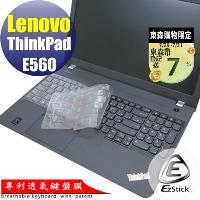 【EZstick】Lenovo ThinkPad Edge 15 E560 系列 奈米銀抗菌 TPU 鍵盤保護膜