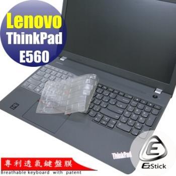 【EZstick】Lenovo ThinkPad Edge 15 E560 系列專用 奈米銀抗菌 TPU 鍵盤保護膜