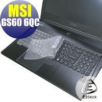 【EZstick】MSI GS60 6QC 系列專用 奈米銀抗菌 TPU 鍵盤保護膜