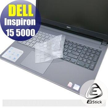 【EZstick】DELL Inspiron 15 5000 系列專用 奈米銀抗菌 TPU 鍵盤保護膜