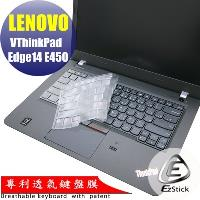 【EZstick】Lenovo ThinkPad Edge 14 E450 系列 奈米銀抗菌 TPU 鍵盤保護膜