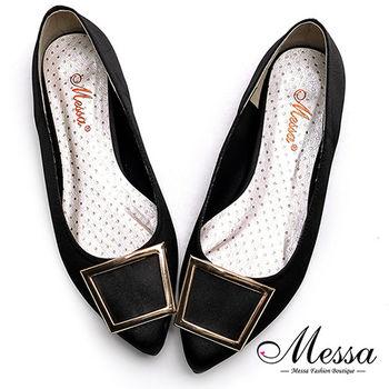 【Messa米莎專櫃女鞋】MIT迷人金屬方釦內真皮緞面尖頭鞋-黑色