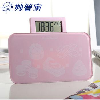 【妙管家】甜心粉色系多功能電子體重計