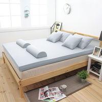 【輕鬆睡-EzTek】新雙層竹炭釋壓記憶床墊(雙人加大9cm 波浪面)