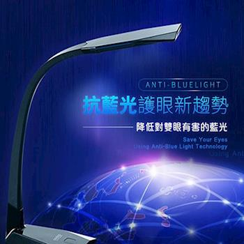 安寶 抗藍光LED護眼檯燈 AB-7737