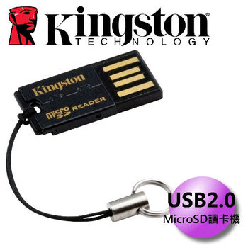 Kingston 金士頓 FCR-MRG2 USB2.0 讀卡機 microSD 專用