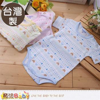 魔法Baby 嬰兒服 台灣製純棉薄款短袖包屁衣 連身衣~a16045