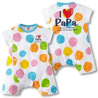 【兩件入】夏季新品爸爸媽媽愛心印花短袖連身包屁衣-6色