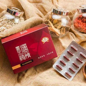 【Beauty小舖】嚴立婷推薦 x 滴雞精膠囊(60粒/盒)