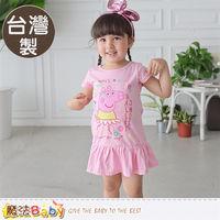 魔法Baby 女童裝 台灣製粉紅豬小妹純棉連身裙~k50137