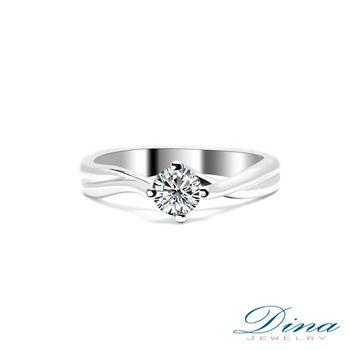 DINA JEWELRY 蒂娜珠寶 牽繫系列 GIA 0.30克拉 E color 鑽石戒指