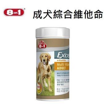 【美國8in1】Excel長效型【成犬綜合維他命】 70碇