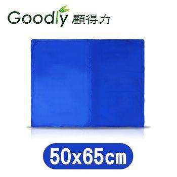 Goodly顧得力 - 多用途防蟎抗菌冷凝膠涼墊/坐墊/枕墊
