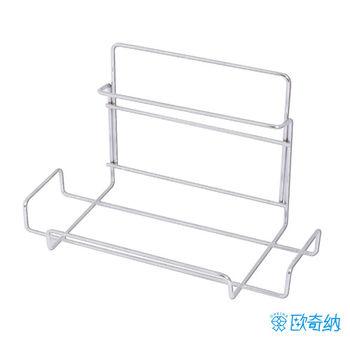 OHKINA隨手貼系列_多功能化妝棉/抽取衛生紙置物架(配件)