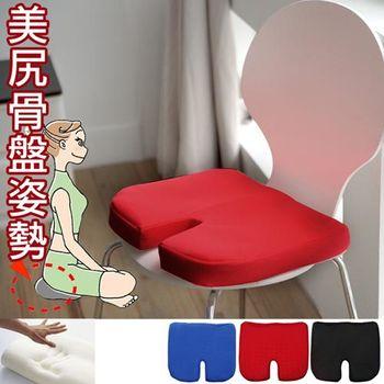 《舒適屋》舒壓多功能太空記憶棉坐墊(3色可選)