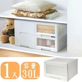 【愛家收納生活館】Love Home 純白視窗典雅風格抽屜整理箱 (30L) (單抽)