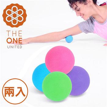 The One瑜珈環保TPE按摩球-混色2入