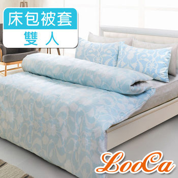 LooCa 清晨夢語柔絲絨四件式寢具組(雙人)