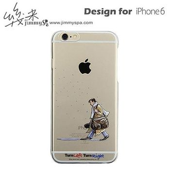 幾米 iphone 6 /6s 4.7吋 透明手機殼-雪地男孩