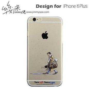 幾米 iphone 6/6S PLUS 5.5吋 透明手機殼-雪地男孩