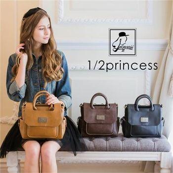 1/2princess升級版復古皮革mini三用包側背包 後背包 手提包(3色)