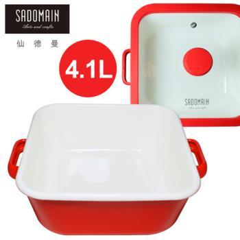 【仙德曼 SADOMAIN】 琺瑯方鍋(深)-4.1L