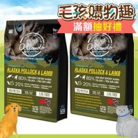 【Allando】奧蘭多 天然無穀貓鮮糧(阿拉斯加鱈魚+羊肉) 2.27公斤 X 2包