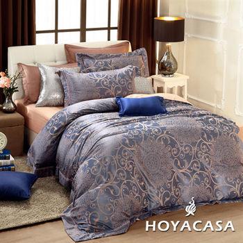 HOYACASA亞斯特 雙人四件式天絲緹花被套床包組
