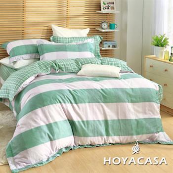 HOYACASA閒情漫步 特大四件式森麻兩用被床包組