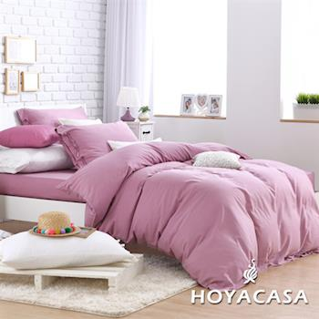 HOYACASA氧氣森活 特大四件式森麻被套床包組-優雅紫