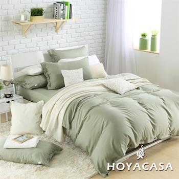 HOYACASA氧氣森活 雙人四件式森麻被套床包組-紳士綠