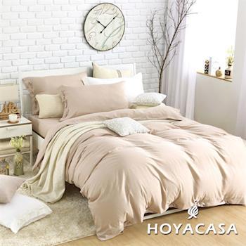 HOYACASA 氧氣森活 雙人四件式森麻被套床包組-經典米