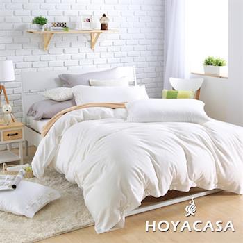 HOYACASA氧氣森活 雙人四件式森麻被套床包組-純淨白