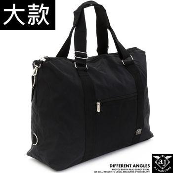 【AJ.亞介】兩用防潑水 尼龍旅行袋  大款 (UE0022-01)-行動