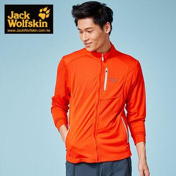 【飛狼 Jack Wolfskin】Cusco 抗UV薄夾克 / 橘色
