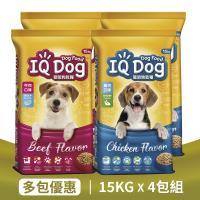 IQ Dog 聰明乾狗糧 牛肉15kg*2+雞肉15kg*2 成犬配方 狗飼料 (共4包)
