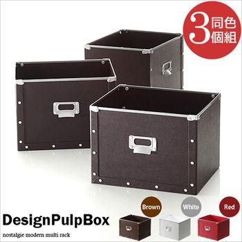 《舒適屋》硬質大空間收納箱/置物盒/整理盒(3色可選)(3入組)