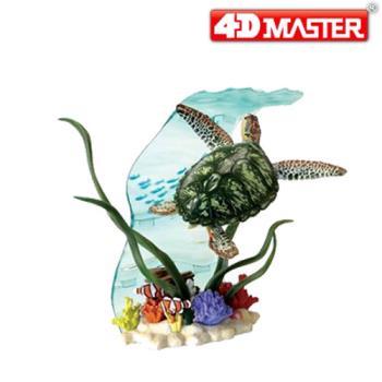 【4D MASTER】海洋系列-海龜 26814