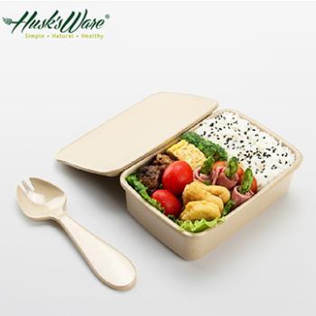 【美國Husks ware】稻殼天然無毒環保便當盒-大