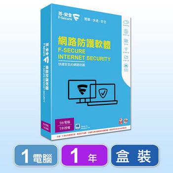 芬-安全網路防護軟體-1台電腦1年-盒裝版