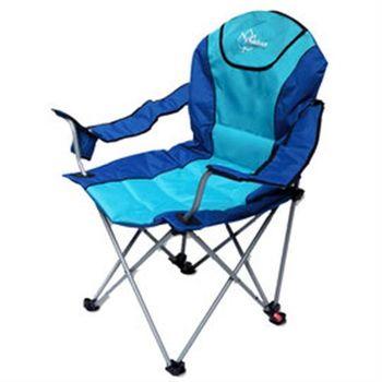 【Outdoorbase】太平洋。高背。三段式休閒椅 藍 25230-行動
