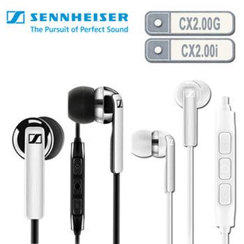 【SENNHEISER 聲海】 CX2.00G/CX2.00i 線控耳道式耳機