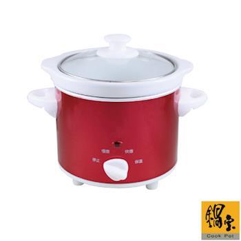 鍋寶 1.1L 養生燉鍋 SE-1108