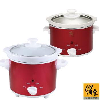 【鍋寶】養生燉鍋-買大送小超值組 EO-SE18081108
